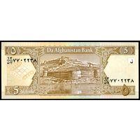 Афганистан 5 афгани 2002г.  Состояние UNC .    распродажа