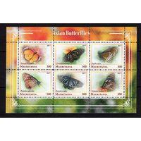 MNH - Бабочки - Насекомые - Фауна - зубчатый - 2017 - Мавритани