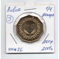 Ливия - 1\4 динара 2001 года - 3