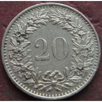 3278:  20 раппен 1979 Швейцария