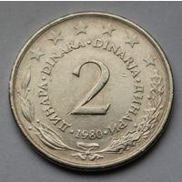 Югославия, 2 динара 1980 г.