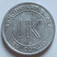 1 ликута 1967, Конго