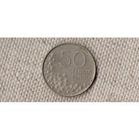 Финляндия 50 пенни 1990(Oct)