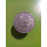 25 пенни 1917 копия