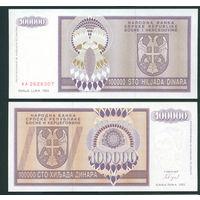 Боснийская Сербия 100 000 динар 1993 UNC