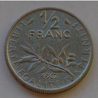 Франция, 1/2 франка 1967 г.