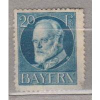 Бавария Личности Известные люди  Король Людвиг III 1914 год лот 12 ЧИСТАЯ