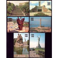 12 календариков 1945-1990