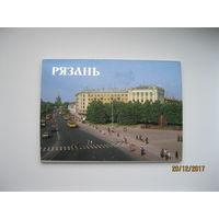 """Набор открыток """"Рязань"""""""