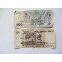 1000 руб. 1995 г. + 100 руб. 1993 г.