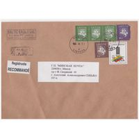 Конверт прошедший почту из Литвы в Беларусь