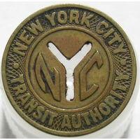 Нью-Йорк транспортный жетон New York transit authority