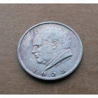 Австрия (Первая республика), 2 шиллинга 1928 г., серебро, Шуберт