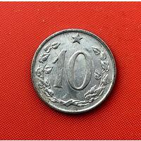 60-26 Чехословакия, 10 геллеров 1963 г. Без точек возле даты