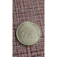 Камерун 100 франков 1975 г