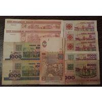Сборный лот - 5000 руб., 1000 руб., 50 руб., 5 руб., 2 гривны (10 шт.) + БОНУС!!! Почтовые марки (6шт.)