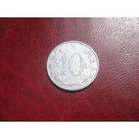 10 геллеров 1953 год Чехословакия (Ленинградский чекан, 139 рубчиков на гурте, R)