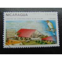Никарагуа 1989г. Туризм.