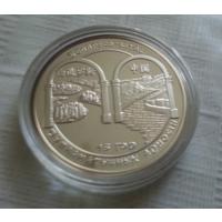Беларусь - Китай. 15 лет дипломатический отношений. 20 рублей 2007 г.