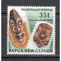 Папуа-Новая Гвинея. Маски, одиночка.1990 г. см.условия