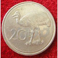 7135:  20 тойя 1995 Папуа Новая Гвинея