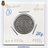 Франция 1 франк 1959 год - 3