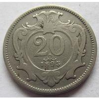 Австрия 20 геллеров 1895