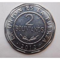 Боливия 2 боливиано 2012 г.