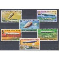 [51] Мавритания 1976.Авиация.Дирижабли.