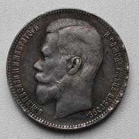 РУБЛЬ 1896. НИКОЛАЙ 2.