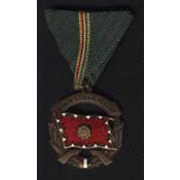 """Венгрия. Медаль """"За заслуги перед Отечеством"""" III степень."""