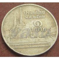5094:  1 бат 1989 Тайланд