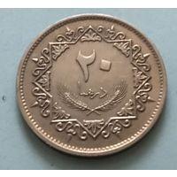Ливия 20 дирхам 1975
