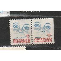 Пара непочтовых марок детской тематики