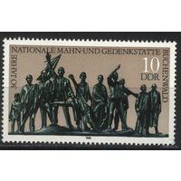Германия 1988 ГДР. Бухенвальд. Полная серия.