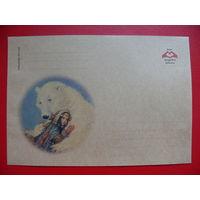 Крафт-конверт, Ломаев Антон, Восток, чистый (девочка и белый медведь).