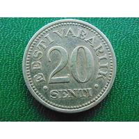 Эстония  20 сентов 1935 год.