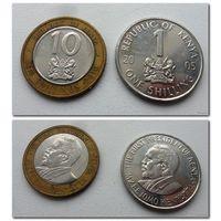 1 шиллинг 2005 года и 10 шиллингов 2010 года Кения (цена за все) - из коллекции