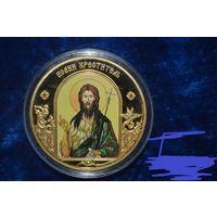 """Медаль """"Иоанн Креститель"""" из серии """"Небесные покровители"""" с 1 рубл"""