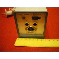 Блок питания 9 и 12 вольт ВБ-1 с защитой от перегрузки. Торг.