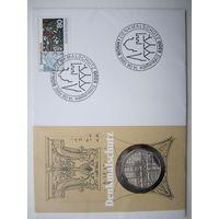 ФРГ. 5 марок 1975. Серебро. Европейский год охраны памятников. Конверт, марки  ПС-27