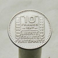 Франция 10 франков 1947