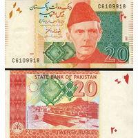 Пакистан  20 рупий  2018  UNC  (новинка)