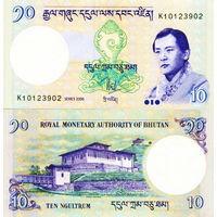 Бутан 10 нгултрум  2006 год   UNC