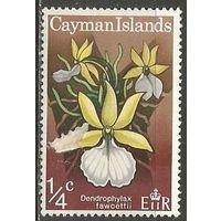 Кайманы. Орхидеи. 1971г. Mi#286.