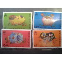 Китай 1995 Гонконг, колония Англии Год свиньи полная Mi-4,8 евро
