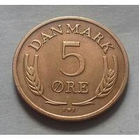 5 эре, Дания 1972 г.