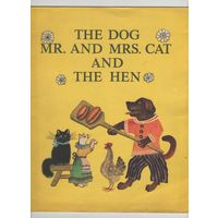 THE DOG MR. AND MRS. CAT AND THE HEN (Собака, кот, кошечка и курочка)