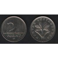 Венгрия km693 2 форинта 1996 год (h02)