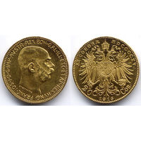 20 крон 1915, Австро-Венгрия. Коллекционное состояние